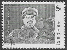 China SG2938 1979 Birth Centenary Of Stalin 8f Good/fine Used [38/31528/8D] - 1949 - ... République Populaire