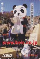 Carte Prépayée Japon - BD Comics - ANIMAL - OURS PANDA & ELEPHANT - Japan Prepaid Keio Card - 505 - Télécartes
