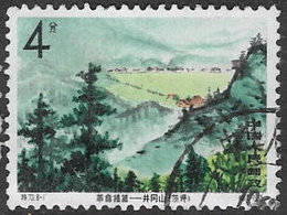 China SG2251 1965 Chingkang Mountains 4f Good/fine Used [38/31530/8D] - Oblitérés