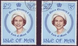 2 X 1981 Isle Of Man £2 QEII High Value Definitives - Nice Used - SG 128  ( IOM Stamps ) - Isle Of Man