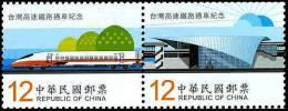 Taiwan 2006 High Speed Rail Stamps Train Railway Railroad - Unused Stamps