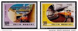 Taiwan 1989 Underground Railway Stamps Train Locomotive Railroad  Tunnel - 1945-... Republic Of China