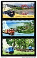 Taiwan 2015 Railway Tourism Stamps Train Bridge Ocean Holiday - 1945-... Republic Of China