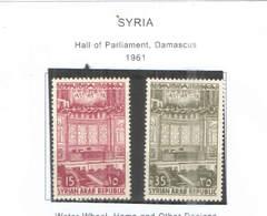 Siria PO 1961 Parlamento Damasco Scott.420 A+b  New See Scan On Scott.Page - Siria