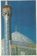 IRAN   (318) - Iran