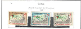 Siria PO 1965 Marcia E Rev.2 Ann.  Scott.467/469  New  See Scan On Scott.Page - Siria