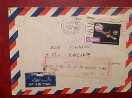Kenya  Pour Villeurbanne Réexpédiée Lyon Satellite Communications - Sudan (1954-...)