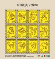 SIERRA LEONE 2018 Chinese Zodiac Sheet Of 12 Stamps - Sierra Leone (1961-...)