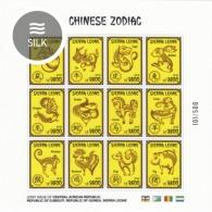 SIERRA LEONE 2018 Chinese Zodiac  Sheet Of 12 Stamps Silk - Sierra Leone (1961-...)