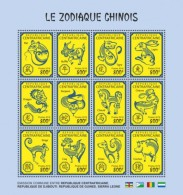 Central Africa 2018 Chinese Zodiac Sheet Of 12 Stamps - Central African Republic