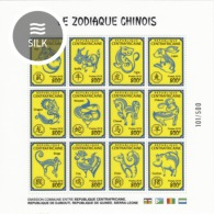 Central Africa 2018 Chinese Zodiac Sheet Of 12 Stamps Silk - Central African Republic