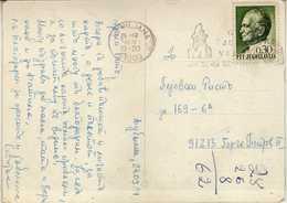 "Yugoslavia 1971 Ljubljana Postcard - Slogan / Flamme ,,IGM Tvornica "" - 1945-1992 Socialist Federal Republic Of Yugoslavia"