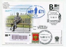 """2011 RUSSIA POSTCARD """"B"""" MONUMENT TO A.CHEKHOV ON TAGANROG EMBANKMENT SPP - Writers"""