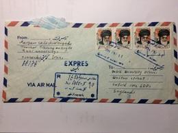 IRAN Registered Express Air Mail Cover Sanandaj To England - Iran