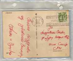 "Yugoslavia 1977 Visegrad Postcard - Slogan / Flamme ,,Molimo Da U Adresi Posiljke Ispisete Postanski Broj"" - Briefe U. Dokumente"