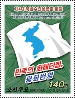 The Fourth Round Of North-South Summit Meeting And Talks - Korea, North