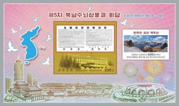 The Fifth Round Of North-South Summit Meeting And Talks - Korea, North