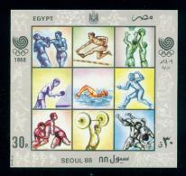 EGYPT / 1988 / SPORT / SUMMER OLYMPIC GAMES ; SEOUL / BOXING / RUNNING BARRIERS / BASKETBALL / TABLE TENNIS / MNH / VF - Egypt