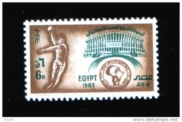 EGYPT / 1983 / SPORTS / HANDBALL / AFRICAN HANDBALL CHAMPIONSHIP / MNH / VF - Egypt