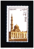 EGYPT / 1985 / AL-AZHAR MOSQUE / RELIGION / ISLAM / MNH / VF - Egypt