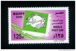 EGYPT / 2000 / UPU / WORLD POST DAY / MNH / VF - Unused Stamps