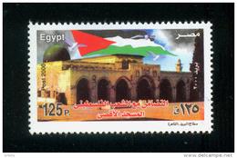 EGYPT / 2000 / PALESTINE / ISRAEL / AL AQSA MOSQUE / FLAG / MNH / VF - Unused Stamps