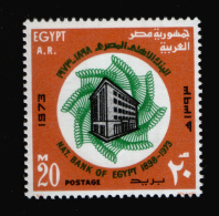 EGYPT / 1973 / NATIONAL BANK OF EGYPT / MNH / VF - Egypt