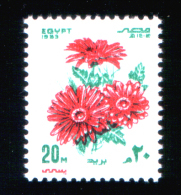 EGYPT / 1983 / FLOWERS / CHRYSANTHEMUMS / MNH / VF - Egypt