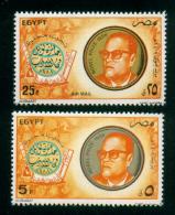 EGYPT / 1988 / NAGUIB MAHFOUZ : 1988 NOBEL PRIZE WINNER FOR LITERATURE / MNH / VF - Egypt