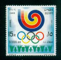 EGYPT / 1988 / AIRMAIL / SPORT / SUMMER OLYMPIC GAMES ; SEOUL 88 / MNH / VF - Egypt