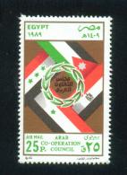 EGYPT / 1989 / IRAQ / JORDAN / YEMEN / AIRMAIL / ARAB CO-OPERATION COUNCIL / FLAG / MNH / VF - Egypt