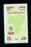 EGYPT / 1994 / UN / ITU / UIT / AFRICA TELECOM 94 / AFRICAN TELECOMMUNICATIONS EXHIBITION / MAP / RADIO WAVES / MNH / VF - Egypt