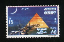 EGYPT / 1987 / SAUDI ARABIA / SAUDI ARABIA  - YESTERDAY & TODAY CULTURAL HERITAGE EXHIBITION / MNH / VF - Egypt