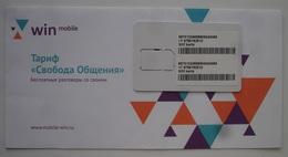 RUSSIA MINT SIM CARD - RUSSIAN KRIMYA 2014 - Other - Europe