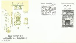 ESPAÑA SPD  CASA DEL CORDON - 1931-Hoy: 2ª República - ... Juan Carlos I