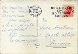 "Yugoslavia 1975 Postcard - Slogan / Flamme ,,Postenski Broj Vo Sekoja Adresa"" Bitola Canceled - 1945-1992 Sozialistische Föderative Republik Jugoslawien"