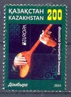 KAZAKHSTAN  (CWER 064) - Kazakhstan