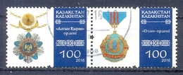 KAZAKHSTAN  (CWER 066) - Kazakhstan