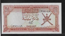 Oman - 100 Baisa - Pick N°13 - NEUF - Oman
