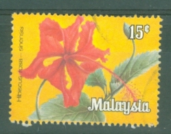 Malaysia - Federated Territory: 1979   Flowers  SG K5    15c   Used - Malaysia (1964-...)