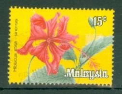 Malaysia - Federated Territory: 1983/85   Flowers   SG K12    15c  [no Wmk]   Used - Malaysia (1964-...)