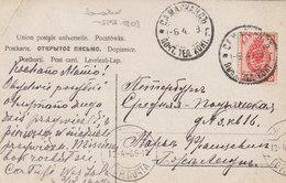 Russia Uzbekistan 1909 PPC SAMARKAND To St. Petersburg (48_2482) - 1857-1916 Impero
