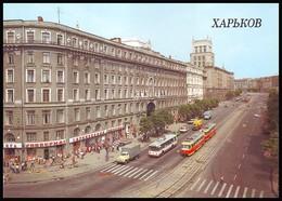 UKRAINE (USSR, 1987). KHARKIV. PALACE OF LABOUR. TRAMWAYS, TROLLEYBUS. Unused Postcard - Ukraine