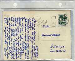 "Yugoslavia 1959 Ljubljana Postcards - Slogan / Flamme ,,Narocajte Pri Pismonosi Kalendar 1960"" - 1945-1992 Repubblica Socialista Federale Di Jugoslavia"