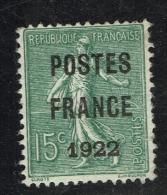 B9- N° 37 Préo Signé Roumet Cote Yvert 550 Euros - Préoblitérés