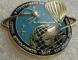345-2 Space Russian Pin. Kosmodrom Vostochny Stratosphere Flight On A Thermal Balloon. Sputnik - Raumfahrt