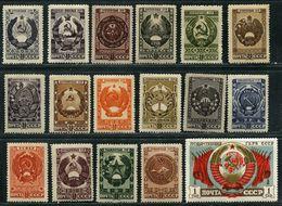 Russia 1947 Mi 1092-1108  MNH OG - 1923-1991 USSR