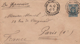 Russia Uzbekistan 1902 Stationery Entire KOKAND FERGANA Via ST. PETERSBURG To Paris (48_2546) - Briefe U. Dokumente