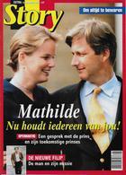 Mathilde Nu Houdt Iedereen Van Jou - Revues & Journaux
