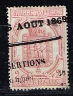 B11-N°9  Sans Défaut  Cote 120 Euros - Zeitungsmarken (Streifbänder)